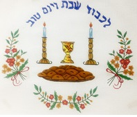 click here to view larger image of Challah Cover with Flowers (hand painted canvases)