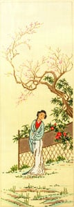 click here to view larger image of Asian Lady in at Fence (hand painted canvases)