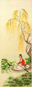 click here to view larger image of Asian Lady in Boat (hand painted canvases)
