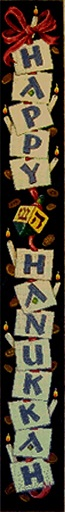 click here to view larger image of Happy Hanukkah Bell Pull (hand painted canvases)