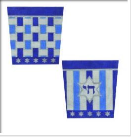 click here to view larger image of Judaic Basket (hand painted canvases)