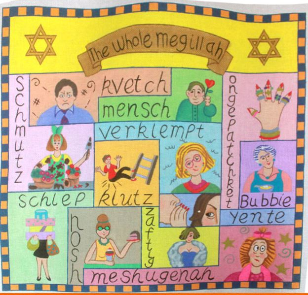 click here to view larger image of Whole Megillah, The (hand painted canvases)