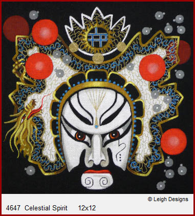 click here to view larger image of Celestial Spirit  - Drama Dragon (hand painted canvases)