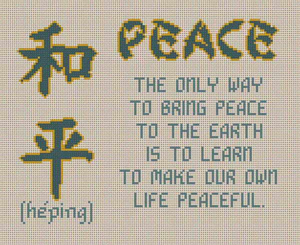 click here to view larger image of Peace - Oriental (hand painted canvases)