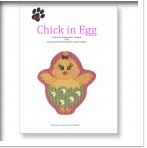 click here to view larger image of Chick In Egg Stitch Guide (books)