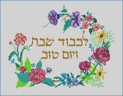 click here to view larger image of Challah Cover/Flower (hand painted canvases)