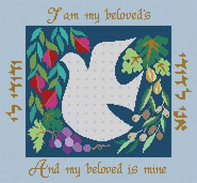 click here to view larger image of Dove With Saying (hand painted canvases)