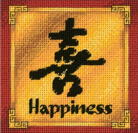 click here to view larger image of Jiffy Happiness (needlepoint kits)